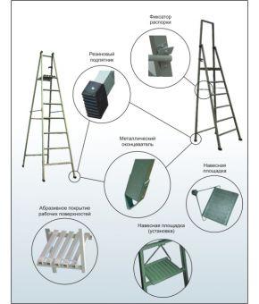 Стремянка стеклопластиковая односторонняя ССО-1,25ТШ высота опорной площадки 1,0м