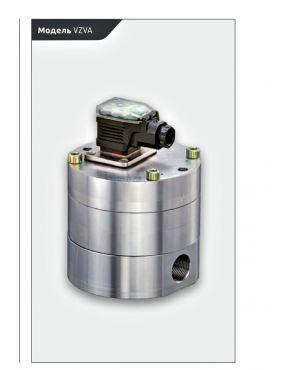Шестеренчатые расходомеры объемного типа серия VZVA