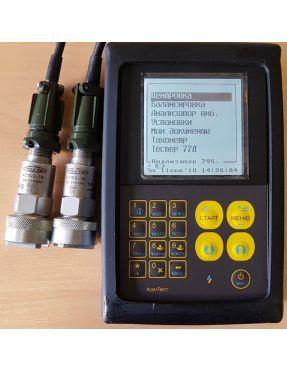 Анализатор спектра вибрации 795МС911 (с центровкой)
