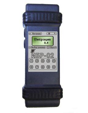 Индикатор-балансировщик роторов вращающихся машин ИБР-02