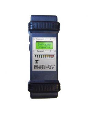 Индикатор дефектов подшипников электрических машин ИДП-07
