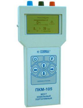 Портативный кабельный мост ПКМ-105