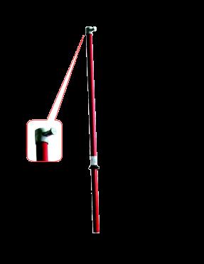 Штанга оперативная до 1 кВ (EXIM)
