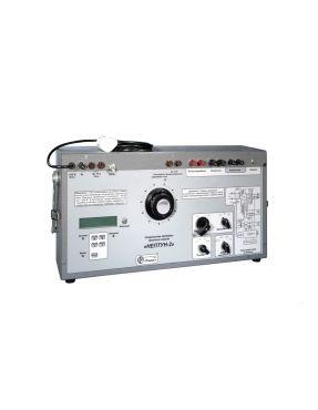 Испытательное устройство НЕПТУН-2
