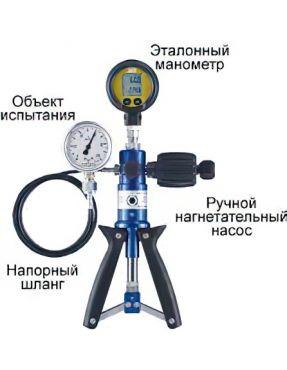 Пневматический ручной  нагнетательный насос P60