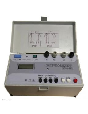 Микроомметр цифровой ЕР332