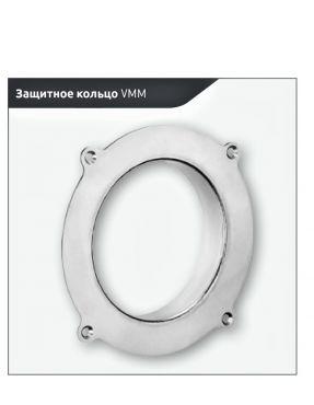 Защитное кольцо VMM