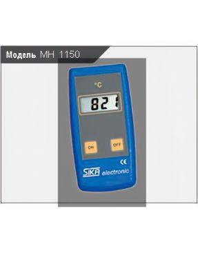 Ручной прибор для измерения температуры MH 1150