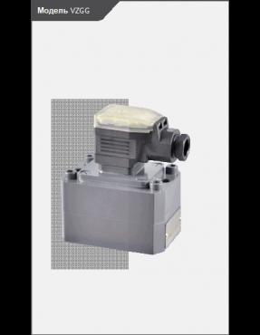Шестеренчатые расходомеры объемного типа серия VZGG