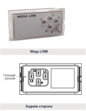 Интегрированная система обнаружения напряжения Wega LRM